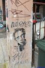 Street Art Melbourne Australia August 2012 - 396