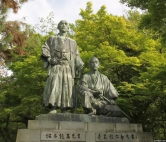 Kyoto, Japan, 2015 036