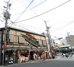 Kyoto, Japan, 2015 041