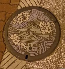 Osaka, Japan, 2015 006