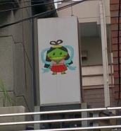 Street Art, Japan, 2015 021