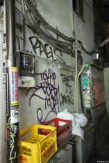 Street Art, Japan, 2015 029