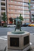 Tokyo, Japan, 2015 035