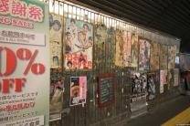 Tokyo, Japan, 2015 039