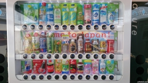 Japan! Over 5 million vending machines nation wide!!